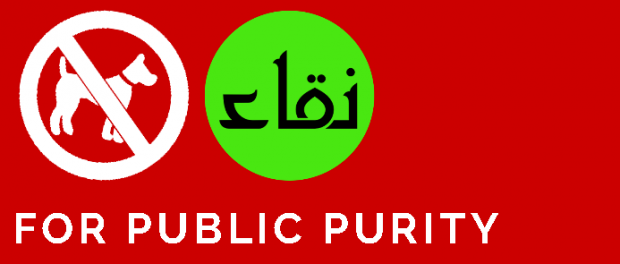for public purity