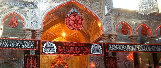Entry gate of the shrine of Husayn in Karbala, Iraq. Credit: Roza Imam Husain/Wikimedia.